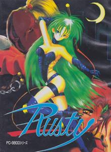 Rusty Video Game Wikipedia