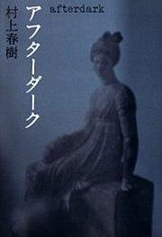 Murakami After Dark.jpg