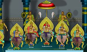 The five Pandavas with king Yudhisthira in the...