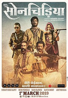 Sonchiriya full movie download filmywap