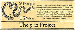 9-12 Project