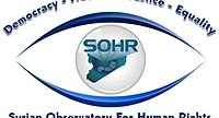 Syrian Observatory for Human Rights Logo.jpg