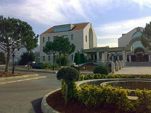 NDU Main Campus