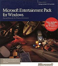 WinEntPack.jpg
