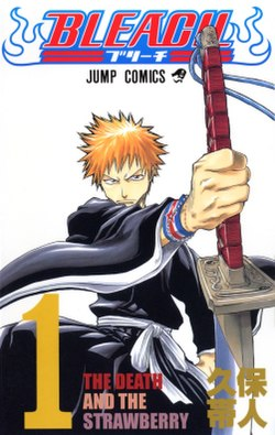 Cover of Bleach, Volume 1