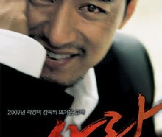 A Love Sarang Movie Poster