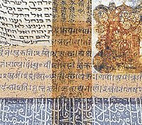Internet Sacred Text Archive - Wikipedia