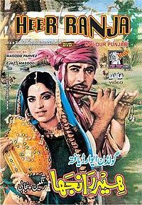 Heer Ranjha 1970 Film