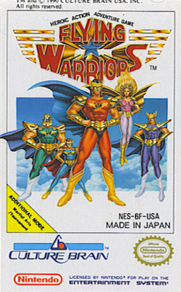 Flying Warriors Wikipedia