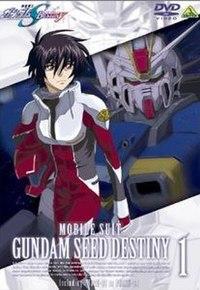 Gundamdestinyfirstdvd.jpg