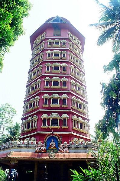 File:SankaraSthampaMandapam.jpg