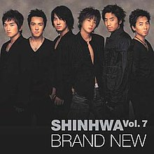 Brand New (Shinhwa album) - Wikipedia