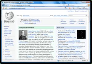Internet Explorer 7 in Windows Vista
