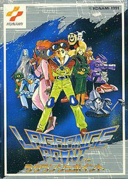 Lesser-known Video Game Soundtracks: Lagrange Point