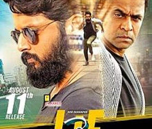 Lie Release Date Poster Jpg