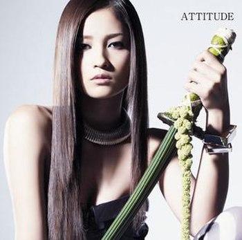 Attitude (EP)