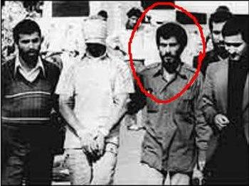 1979 Associated Press photograph showing hosta...