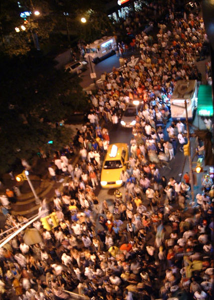 File:Crowd in street.jpg