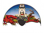 Virgin logo designed by Roger Dean for the fledgling Virgin Records label