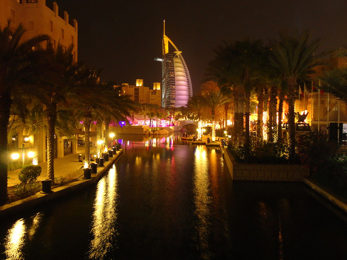 Restaurants Burj Arab Al