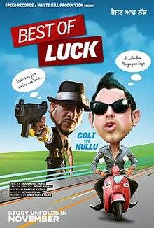 Best of Luck Teaser Poster.jpg