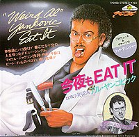 You know you are anxiously awaiting the Eat It! remastered Japanese edition to be released.