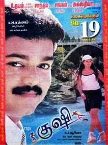 Kushi 2000 Film Wikipedia