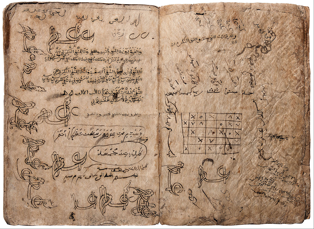 FilePesantren Manuscript Including Shahadatain Umm Al