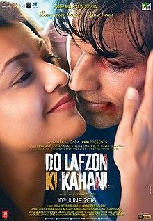 Do Lafzon Ki Kahani Poster.jpg