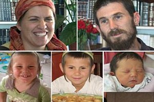 The victims of the attack. Clockwise: Ruth Fog...