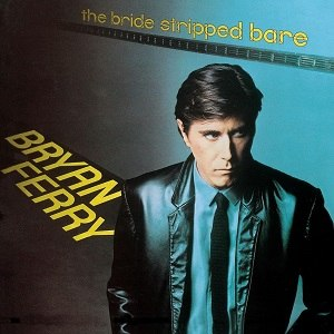 Cover of The Bride Stripped Bare (1978)