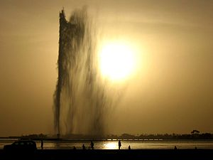King Fahd's Fountain in Jeddah, Saudi Arabia.