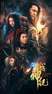 Genghis Khan 2018 Film Wikipedia