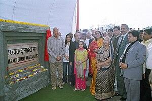 Shri Dara Singh inaugurating Harakh Chand Naha...
