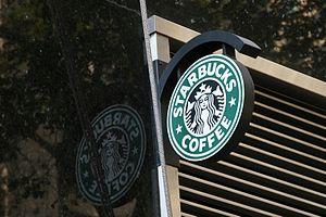 Starbucks reflected logo