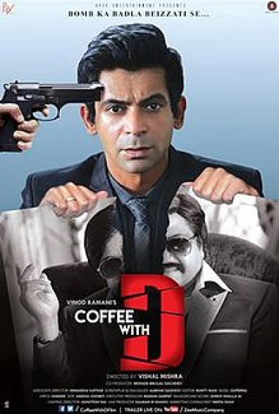 220px Official Poster of Coffee With D - Coffee with D(2017) Full Movie Download DVDRIP MP4