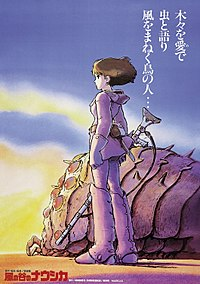 Nausicaa of the Valley of the Wind Japanese poster