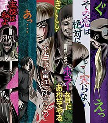 Image result for junji ito collection
