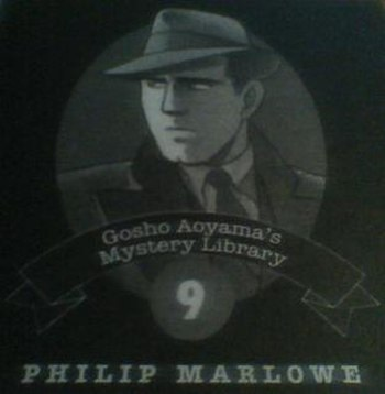 Marlowe, as he appeared in volume 9 of Case Closed