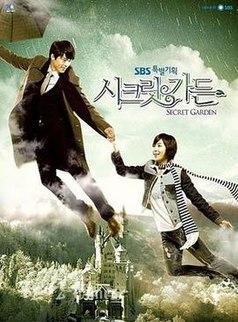 Secret garden korean drama.jpg