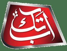Abb Tak news logo.png