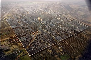 Picture of Masdar City, a planned city.