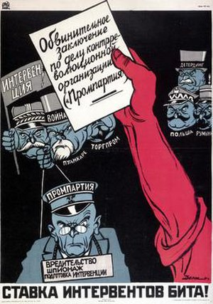 A Soviet poster showing the 'Prompartiya' unma...