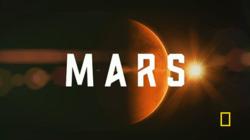 תוצאת תמונה עבור mars