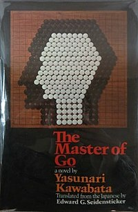 MasterOfGo.jpg