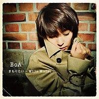 BoA's 29th Japanese single 'Mamoritai ~White Wishes~'