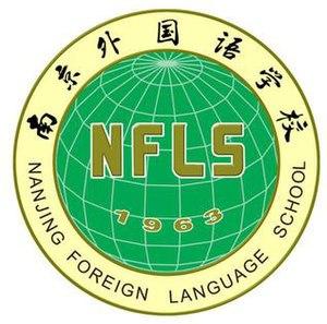Nanjing Foreign Language School