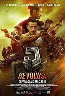 J Revolusi - Wikipedia