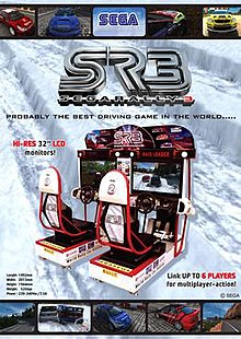 Sega Rally 3 Wikipedia