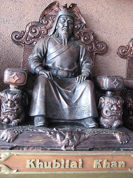 File:Khubilai Khan.JPG